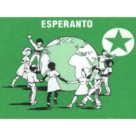 Стихи на эсперанто слушать