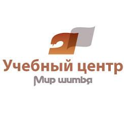 """Учебный центр """"Мир Шитья"""""""