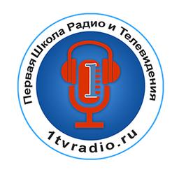 Первая Школа Радио и Телевидения в Москве