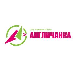 """""""Англичанка"""" , языковой клуб в Марьино"""
